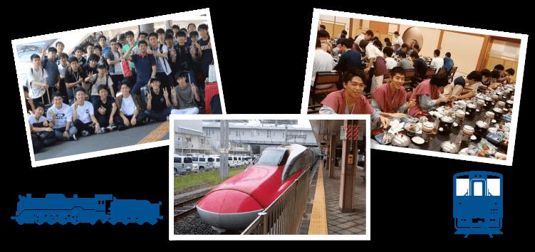 日本縦断研修旅行