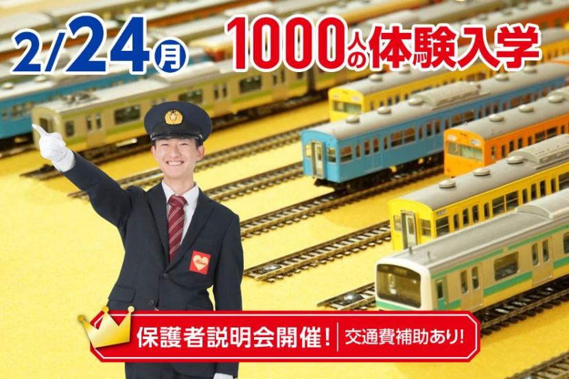 鉄道,切符